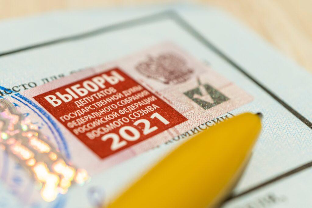 Ballot Russian Duma Elections 2021